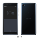 OCNモバイルONE発売記念特価Xperia Ace 28,600円~